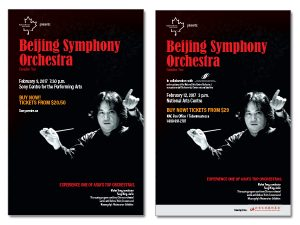 BSO Posters